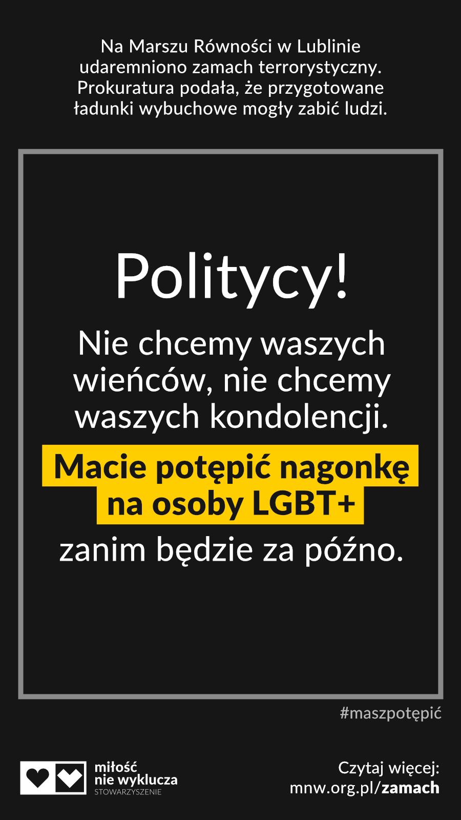 #maszpotepic zamach bombowy na LGBT+ w Lublinie