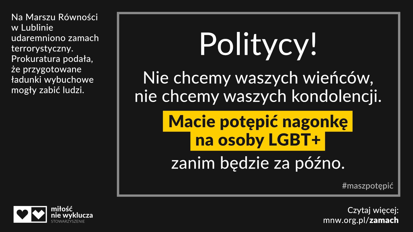 politycy #maszpotepic zamach LGBT+ cover tt